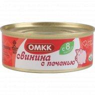 Консервы мясные «Свинина с печенью» 100 г.