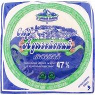 Сыр мягкий «Адыгейский» 47%, 1 кг, фасовка 0.3-0.4 кг