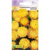 Гелихризум прицветковый «Желтый» 0.2 г