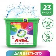 Капсулы для стирки «Ariel» Всё в 1 PODs сolor 23 шт