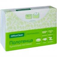 Полотенца бумажные «OfficeClean» 2-х слойные.