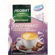 Кофе растворимый «Леовит» Капучино для похудения, 14 г.