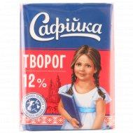 Творог «Сафiйка» 12%, 180 г.
