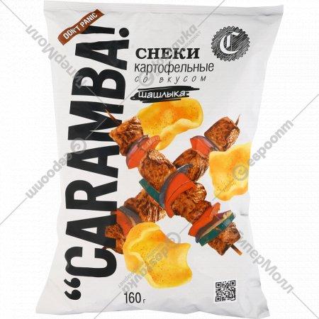 Снеки картофельные «Caramba» шашлык, 160 г.