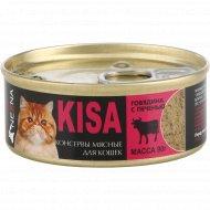 Консервы мясные для кошек «Kisa» говядина с печенью, 90 г.