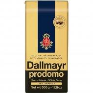 Кофе в зернах «Dallmayr» рrodomo, 500 г.