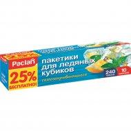 Пакеты для льда «Paclan» самозакрывающиеся, 10x24 шт