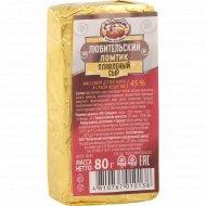 Сыр плавленый «Любительский» 45%, 80 г
