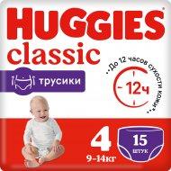 Трусики-подгузники «Huggies» сlassic, размер 4, 9-14 кг, 15 шт.