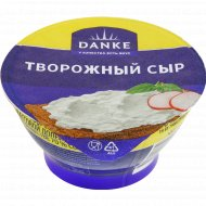 Сыр творожный соленый 70%, 135 г.