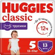 Трусики-подгузники «Huggies» classic, размер 5, 13-17 кг, 13 шт.