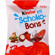 Конфеты «Kinder»Schoko-Bons, 125 г.