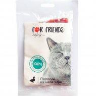 Лакомство для кошек «For Friends» полоски из мяса утки, 50 г.