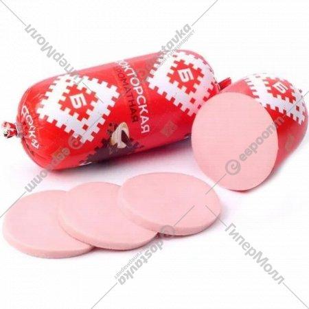 Колбаса вареная «Докторская ароматная» 400 г.