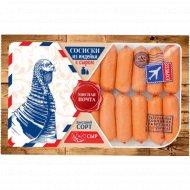 Сосиски из мяса птицы «Из индейки с сыром» в/с, 390 г.