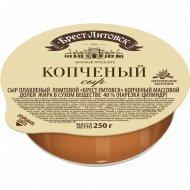 Сыр плавленый ломтевой