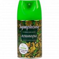 Освежитель воздуха «Symphony» Лукоморье, 250 мл.