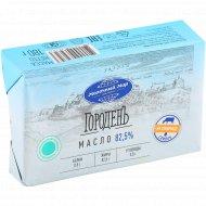 Масло сладкосливочное «Городень» 82.5%, 180 г.