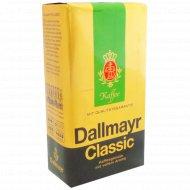 Кофе молотый «Dallmayr» classic, 250 г.
