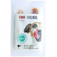Лакомство для собак «For Friends» филе страуса на палочке, 50 г.