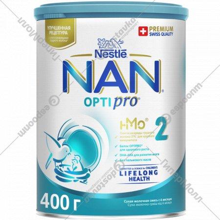 Сухая молочная смесь «NAN 2» Optipro, с 6 месяцев, 400 г.