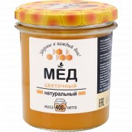 Мёд натуральный «Медовый рай» 400 г