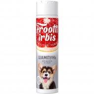 Шампунь для собак «Irbis Frootti» тропический грейпфрут, 250 мл.