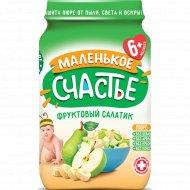 Пюре «Маленькое счастье» фруктовый салатик, 180 г.