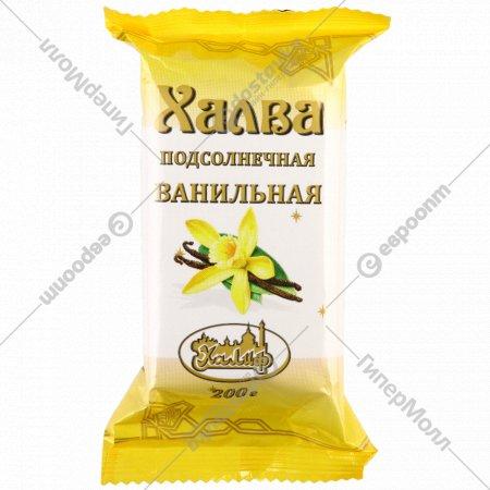 Халва подсолнечная «Халиф» ванильная, 200 г.
