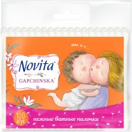 Косметические ватные палочки «Novita Gapchinska» 100 шт.