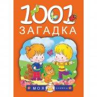 Книга «1001 загадка».