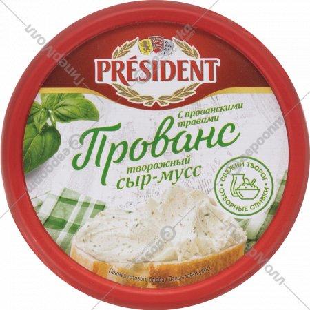 Сыр-мусс творожный «President» с прованскими травами, 60%, 120 г.