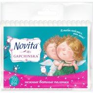 Палочки ватные «Gapchinska» 200 шт.