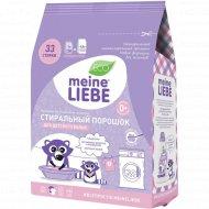 Стиральный порошок «Meine Liebe» для детского белья 1 кг.