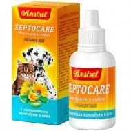 Лосьон для ушей «Amstrel» Septocare, для кошек и собак.