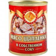 Консервы мясные «Фабрика здоровья» Мясо цыпленка в собственном соку, 350 г