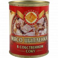 Консервы мясные « Цыпленок в собственном соку», 350 г.