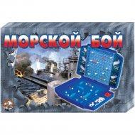Игра детская настольная «Морской бой-2. Ретро».