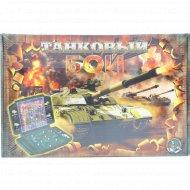 Игра детская настольная «Танковый бой».