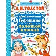 Книга «Приключения Буратино, или Золотой ключик».