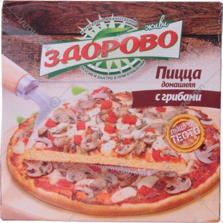 Пицца домашняя «Живи здорово» с грибами 305 г.