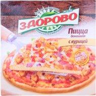 Пицца домашняя «Живи здорово» с курицей 305 г.