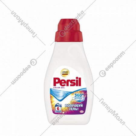 Средство для стирки жидкое «Persil» гель, 780 мл.
