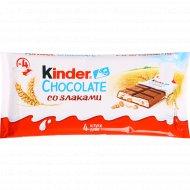 Шоколад молочный «Kinder» макси, 84 г.
