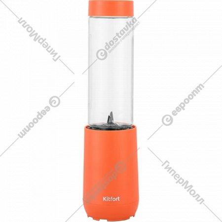 Блендер «Kitfort» KT-3014-3, коралловый