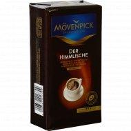 Кофе «Movenpick» Der Himmlische, 250 г.