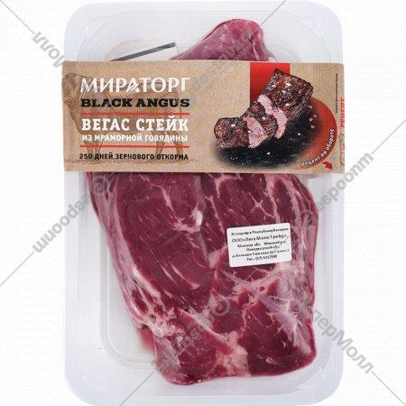 Стейк «Вегас» из мраморной говядины, 480 г.