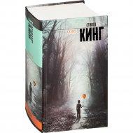 Книга «Оно» Кинг С.