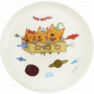 Тарелка «Три кота» Космическое путешествие, 450 мл.