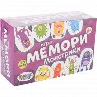 Игра «Мемори: Монстрики» 40 карточек.
